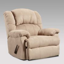 Sensations Camel Chaise Rocker Recliner